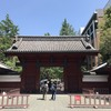 オタク、東京大学で先生をする