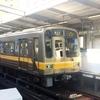 名古屋市営地下鉄・市バス1日乗車券で🉐名古屋観光