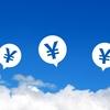 小規模事業者が対象【兵庫県の融資制度】運転資金・設備資金の融資制度について!
