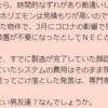平井大臣は正しいことをしようとしている