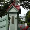 奈良へ - vol.1 - JR奈良駅 奈良女子大学