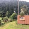 仙秋サンライン3時間坂道走をしてみました