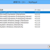 [WPF] Expression Blend ライブラリのいらない言語リソースファイルたち