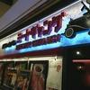 【2020/3/15 閉店】ミートギャング / 札幌市中央区北5条西4丁目 アピアウエストB1F