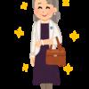 理想の祖母像は離婚した夫の母!人格者で大好きだった義母を見習いたい。