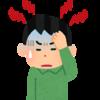 【頭痛】の種類とその対処法【片頭痛】を起こしやすい食べ物