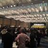 今年も「東京一ノ蔵を楽しむ会」にやって来ました