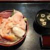 天竜の天竜ジャンボ海鮮丼