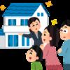 持ち家と賃貸どちらが得か
