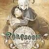#475 『Rune of Punishment ~呪われた紋章をめぐり~』(三浦憲和/Rhapsodia/PS2)