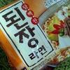 韓国のラーメンが届いた!【淡白な味噌ラーメン】