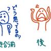 日本人と付き合って失敗した外国人の経験談から学べること
