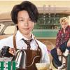 中村倫也company〜「新しいビジュアル」