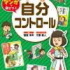 2020年9月 楽天スーパーセールお買い物リスト☆