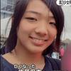 佐藤麻衣さん殺害、男子高生の学校や実名~動機と嘘