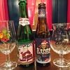 連日クリスマスビールが大盛況です☆
