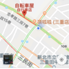 飛輪単車工房(三重店)