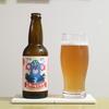 松島ビール 「松島いちごラガー」