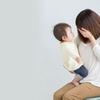 2歳娘の突然の夜泣き - 子供と一緒に泣いたっていい!