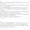 10_Like A/感想(&マシュマロ返信)