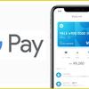 KyashがGoogle Pay対応によりますます便利に