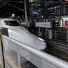 夜行新幹線が実現しない理由【昔は計画されていた!?】【実現の可能性は?】