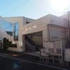 PT  江古田富士塚に行こう!!(2018年01月02日)