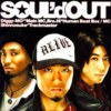 SOUL'd OUTの復活を待ち望んでやまない