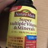 寒い冬の風邪予防、体の調子を整えるのにおすすめのサプリメント