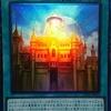 【遊戯王新規】新たな戦士族!鉄のハンス・鉄の騎士【戦士ニュース】