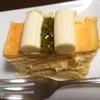 ダイエット~30日目~と、「イタリア産シチリアレモンのチーズケーキ」