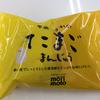 千歳生まれのたまごまんじゅう ∴ もりもと 札幌エスタ店