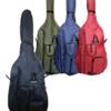 多彩なカラーのコントラバスケースで楽器をおしゃれにコーディネイト