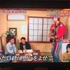 【ダウンタウンなう】Takuya Nagabuchiの長渕剛のモノマネのクオリティーが高すぎる。