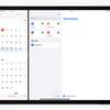 9to5Mac で iOS 13 のスクリーンショットがリークされている