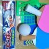 アーチェリー(弓矢)や卓球のセットを100円ショップダイソーで~感動したオリンピック競技を手軽に家庭で