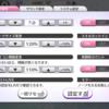 「乃木坂46リズムフェスティバル」ノーツサイズとアイコン間隔の設定を比較してみました。