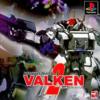 重装機兵ヴァルケンのゲームと攻略本とサウンドトラック プレミアソフトランキング