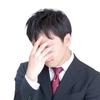 公務員試験に落ちてしまった場合、これからどうすべきか