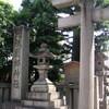 祇園梛神社