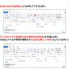 Unity ファイルフィルタリング機能について