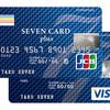 好条件のクレジットカード案件 セブンカード・プラス