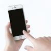 【ブログ作り】スマートフォンデザインを変更してみました
