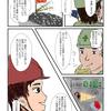 ゲームチェンジャー 1話 6