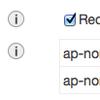 """新しいHPC向けAmazon EC2インスタンス""""c3.8xlarge""""が大セールしていたので簡単なベンチマークをとった"""