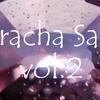 パパラチア・サファイア vol.2:Padparacha Sapphire vol.2