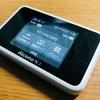 nuroモバイルの0SIMをHuawai HW-02Gで使うことにした