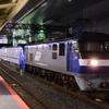 第1434列車 「 甲210 東京メトロ18000系(18102f)の甲種輸送を狙う 」