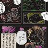 はじめての花火大会!