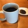コーヒーを、飲もう。